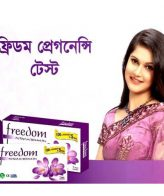 Pregnancy-tester, Sex toy bd , Sex toy price in Bangladesh, Sex Toy bd, Sex Toy in Bangladesh
